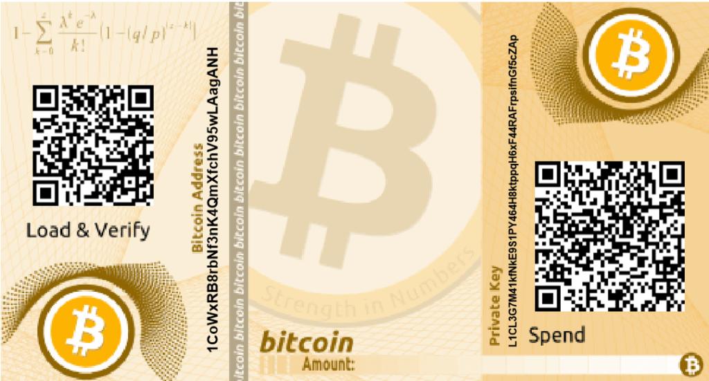 コールドウォレット・ペーパーウォレットの作成方法〜ビットコインを保管|暗号資産(仮想通貨)の将来の可能性〜初心者からの運用方法