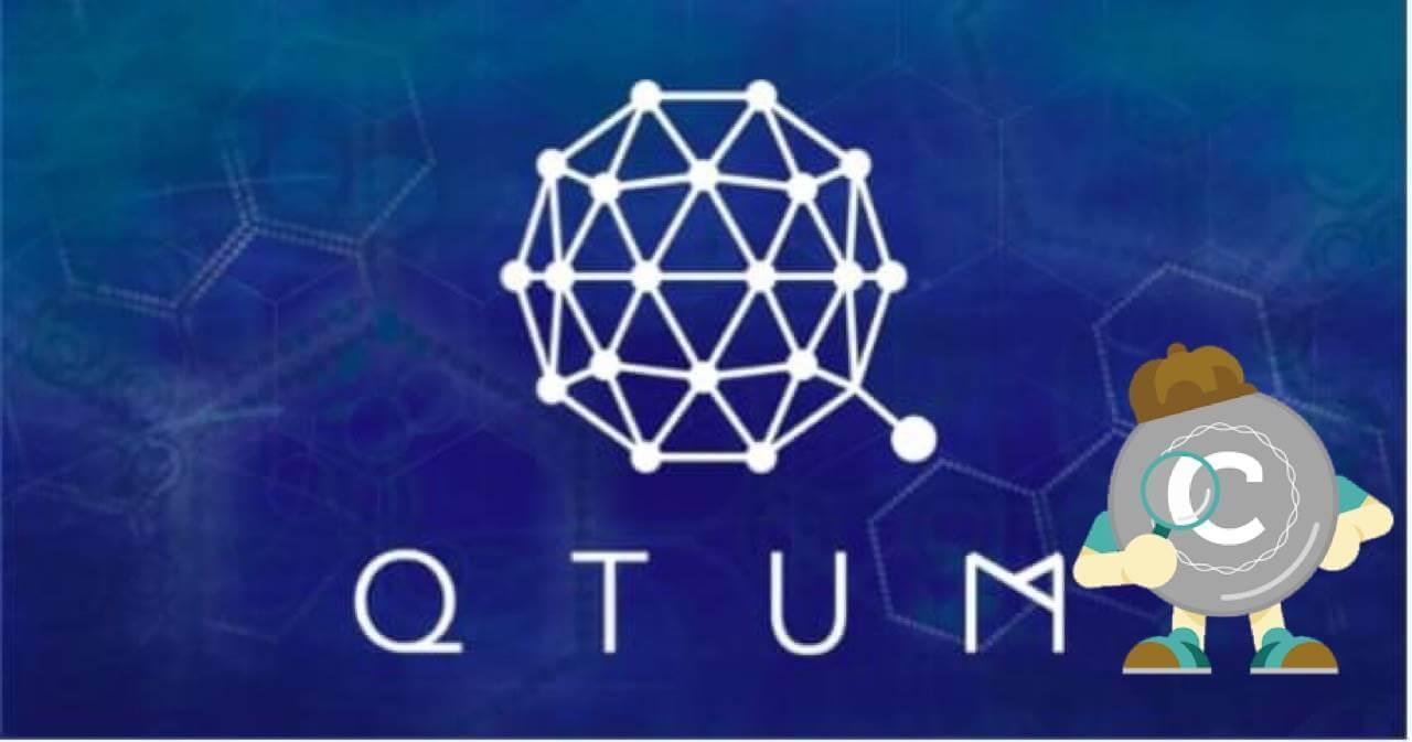 【2020年最新】Qtum(クアンタム)今後、将来性を徹底調査