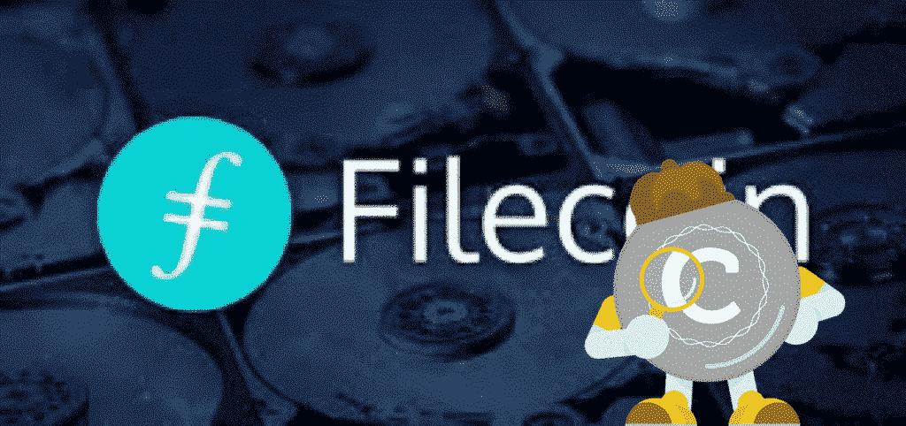 【情報量日本一位】Filecoin(ファイルコイン)マイニングの仕組み、取引所を徹底調査