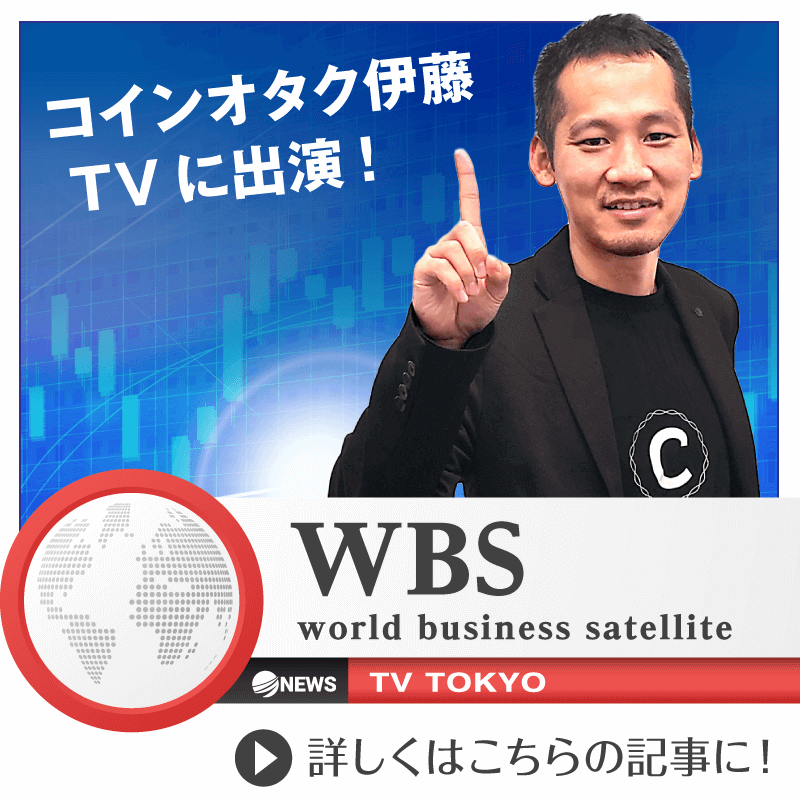 World Busness Satellite