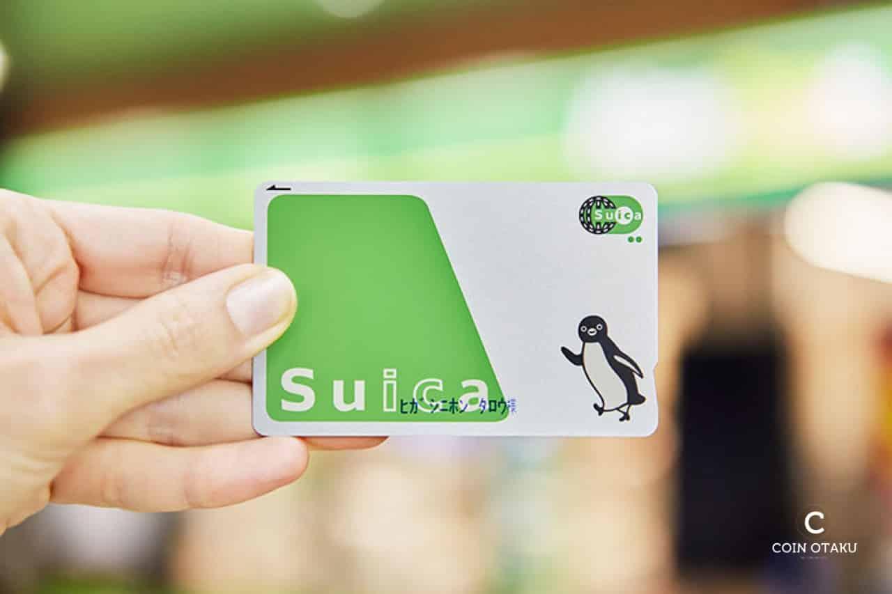 「Suica」とデジタル通貨が連携か、大手9社が「デジタル通貨の協議会」発足予定