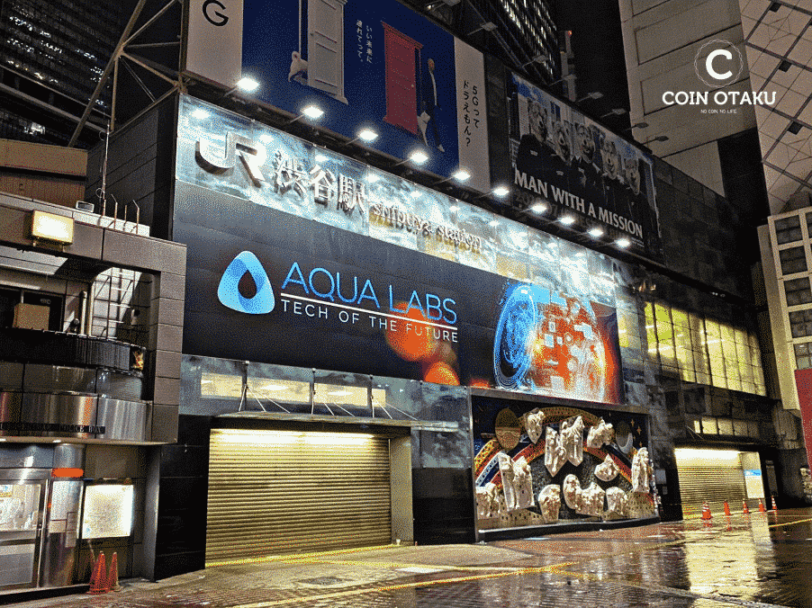 JR渋谷駅前広告にアクアラブズがフィーチャーされました