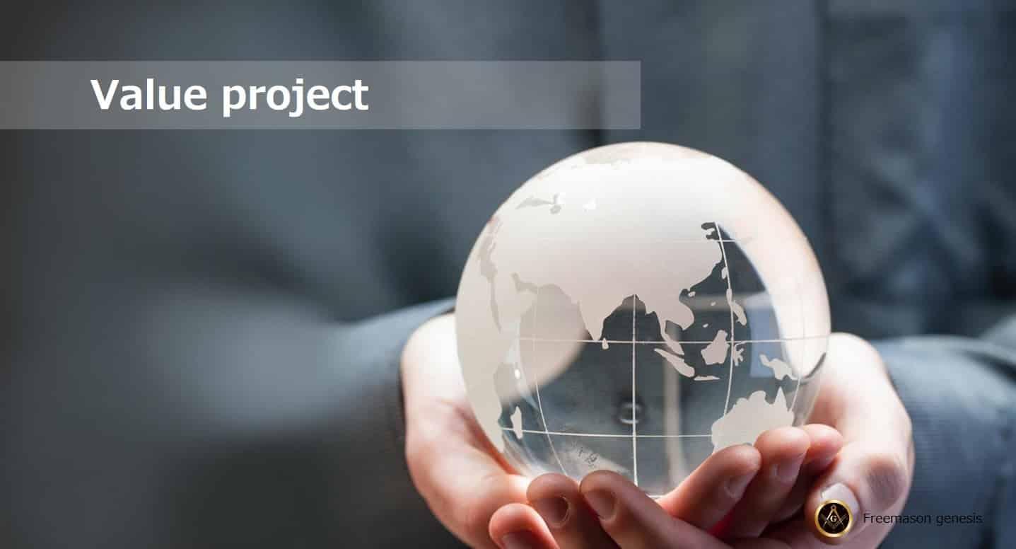 Valueプロジェクトが2020年8月9月10月と3か所連続でIEOを発表!