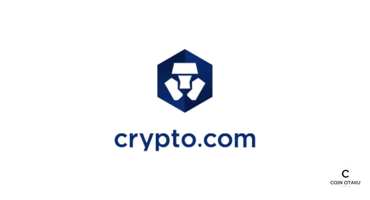 仮想通貨企業Crypto.com、「Defi Swap」のホワイトペーパーを公開