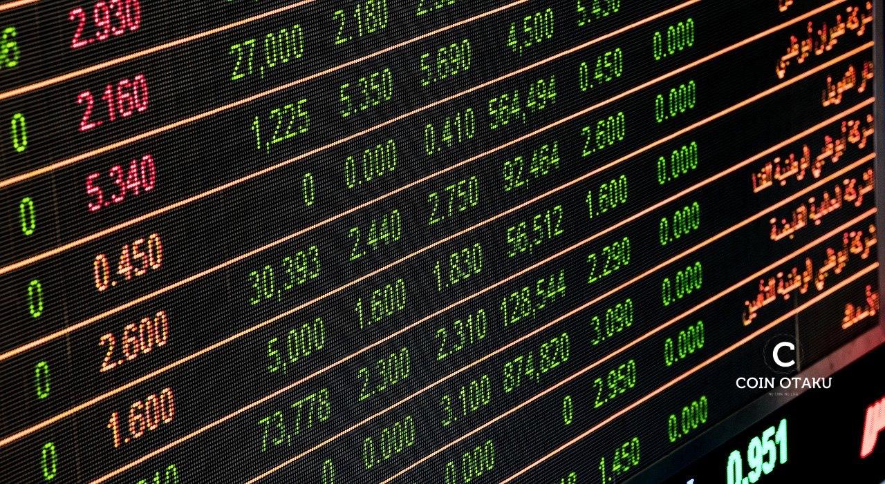 ソフトバンクG、米ハイテク株購入 NYダウへの影響