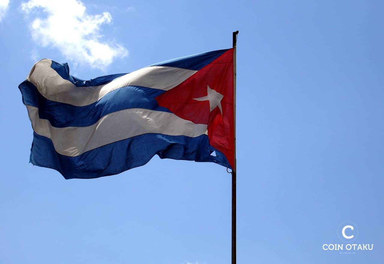 キューバのYouTuber、ビットコインの利便性を発信
