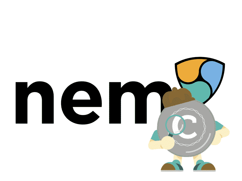 【情報量日本一位】NEM(ネム)価格や取引所、現在、今後について徹底調査
