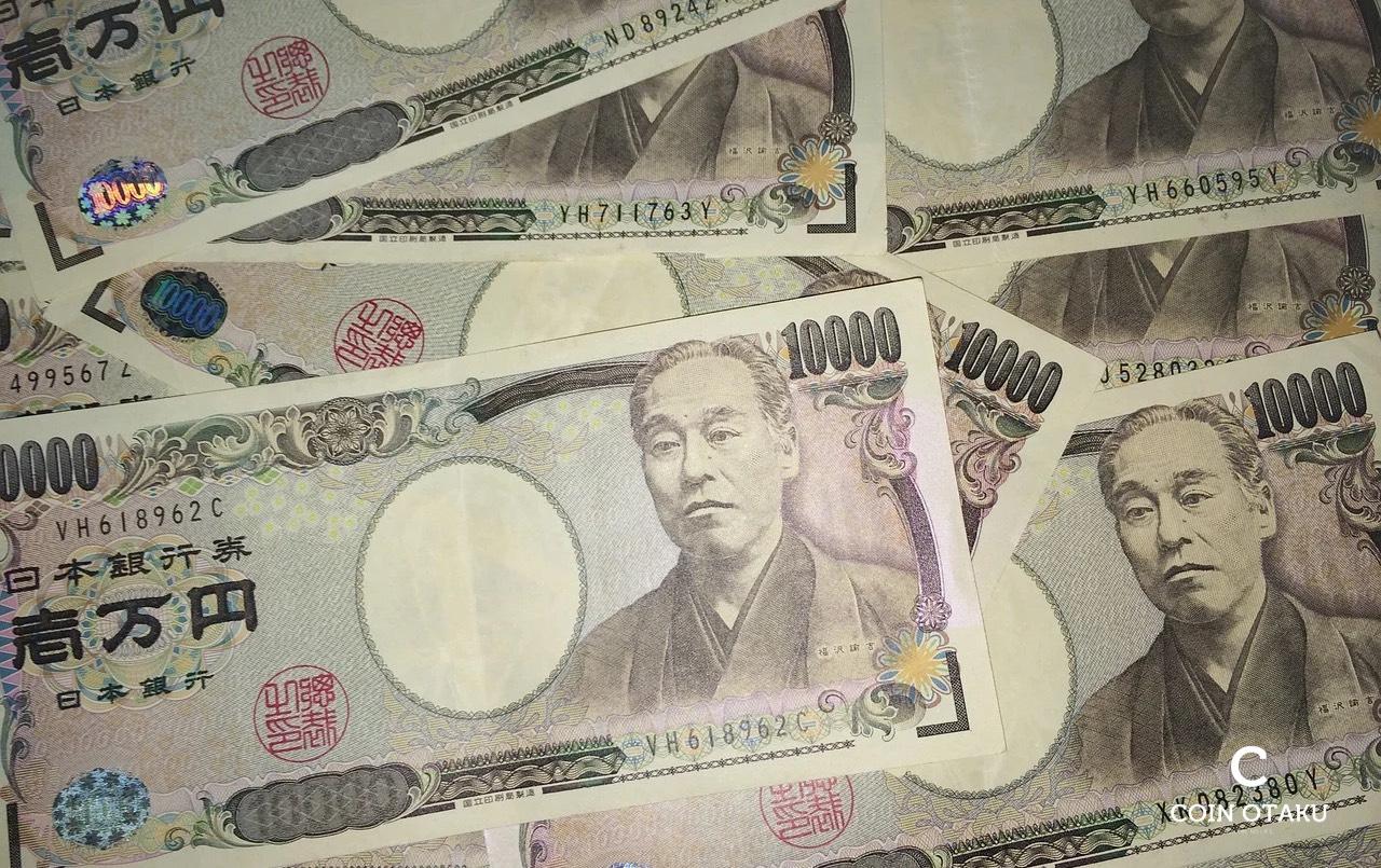 日銀、「デジタル円」発行へ向けて実証実験