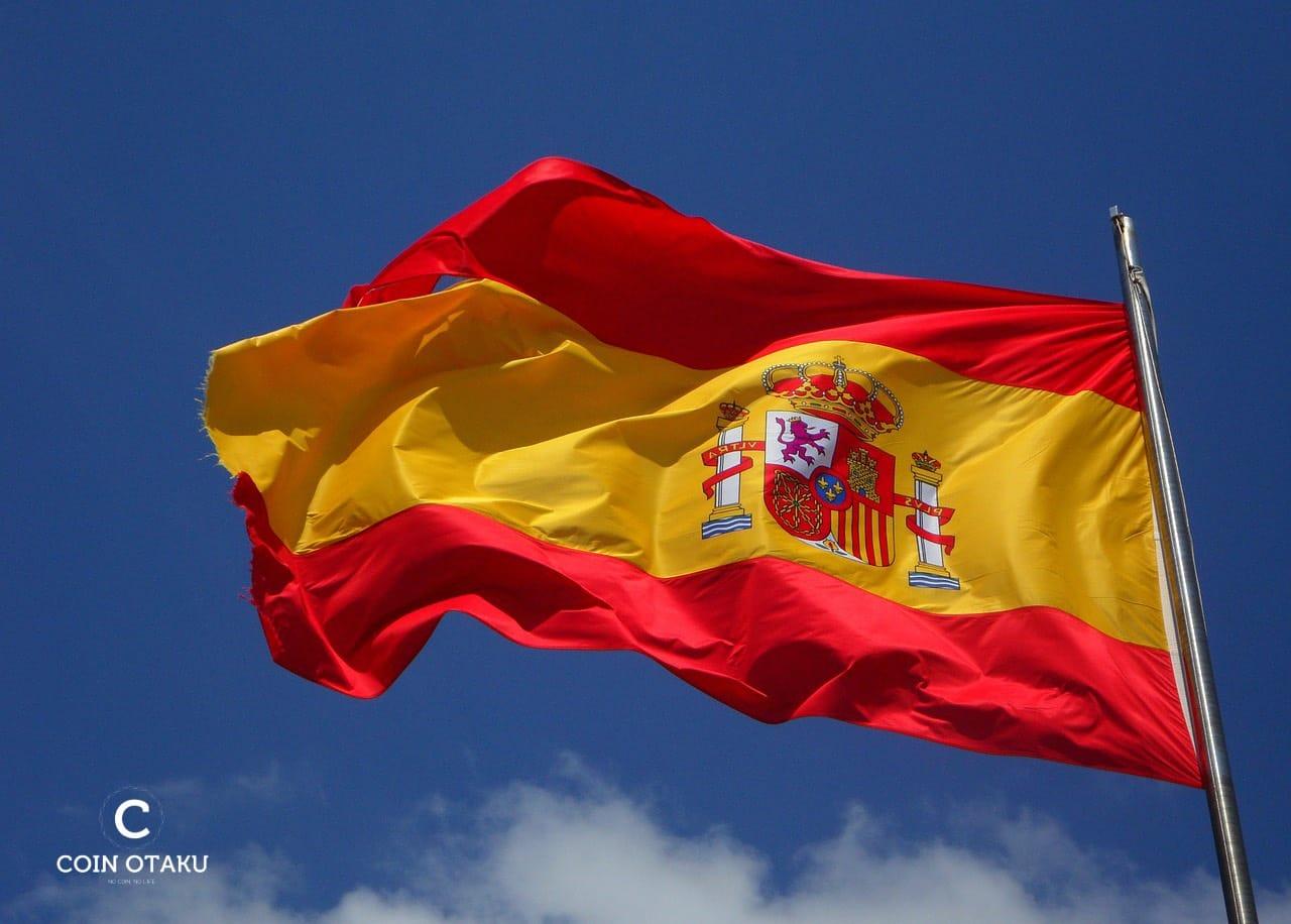 スペイン、仮想通貨保有者に対して所有量の報告を義務付け