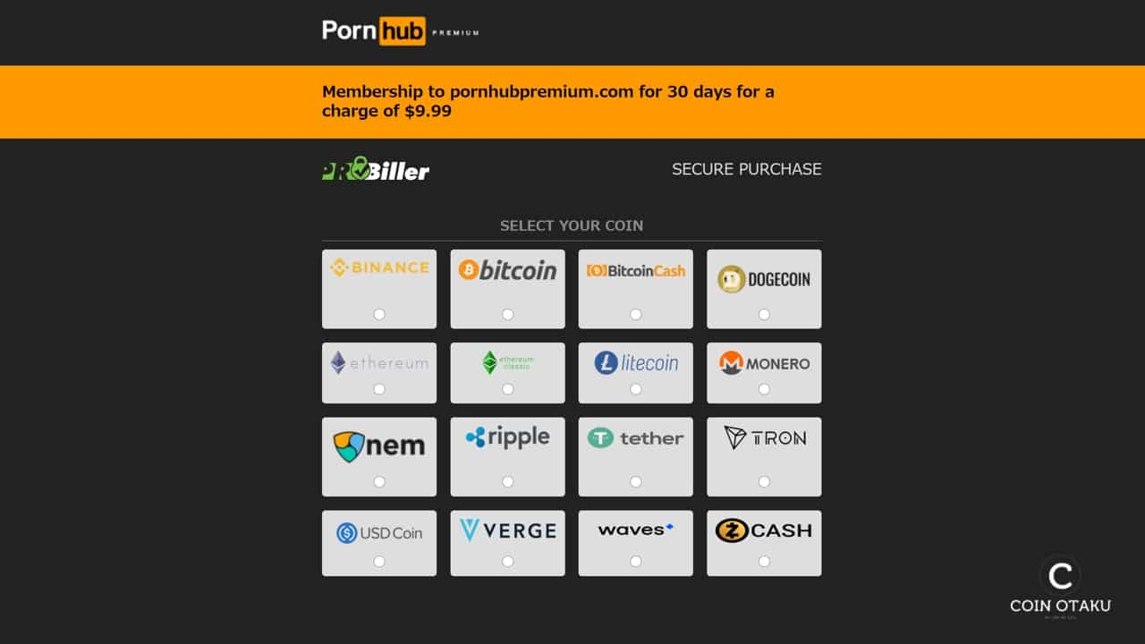 【速報】Pornhub(ポルノハブ)、4つの新しい暗号通貨を追加!リップル(XRP)、バイナンスコイン(BNB)、ユーエスディーコイン(USDC)、ドージコイン(DOGE)