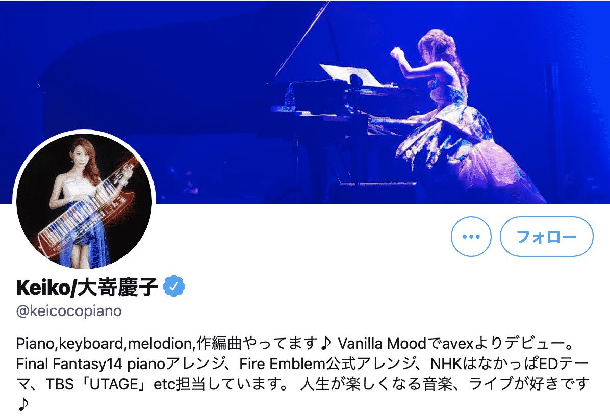 歌舞伎、NFT